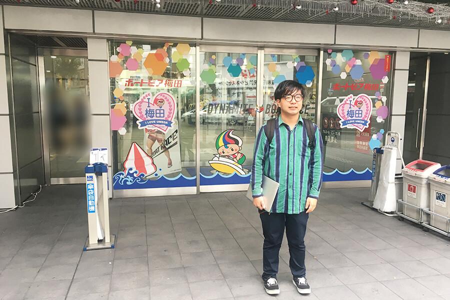 まさかの展開!競艇場外発売場、ボートピア梅田でお仕事してきました ...